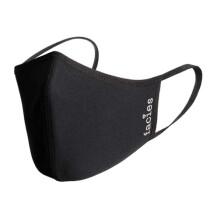 FACIES Nano Masks, hydrophobe Mund-Nasen-Bedeckung, schwarz, waschbar, 1 Pack à 3 Stk.